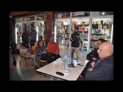 AHMED MARZOUKI RECONTRE .LIBRAIRIE PAPETERIE EL JADIDAحفل توقيع أحمد المرزوقي