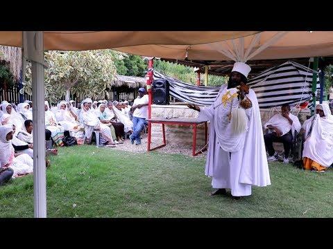 Aba Yohannes Tesfamariam Part 279 A ወንቅ እሸት አባታችን አባ ዮሐንስ በቅድስት ሀገር ኢየሩሳሌም