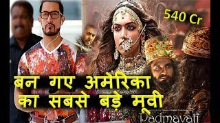 Box Office Collection Of Padmaavat Movie Vs Secret Superstar China Collection