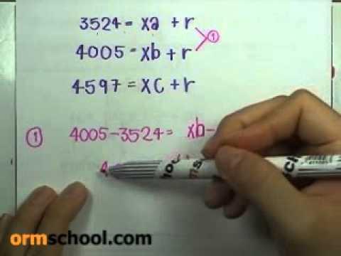 ติดเตรียมฯ เฉลยข้อสอบคณิต ปี2543 ตอน2