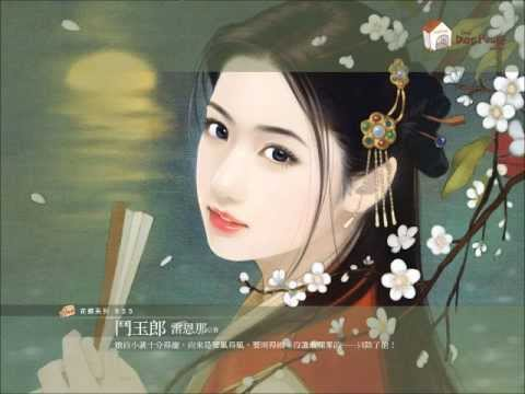 Chinese Music - Traditional Style (Style 7)