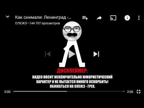 Как снимали Ленинград Кабриолет