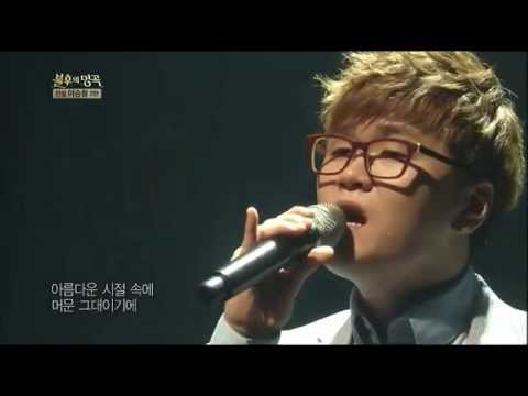 [HIT] 불후의 명곡2-신용재(Shin Yong Jae) - Never ending story.20130601