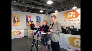 Штаб Явлинского в День выборов