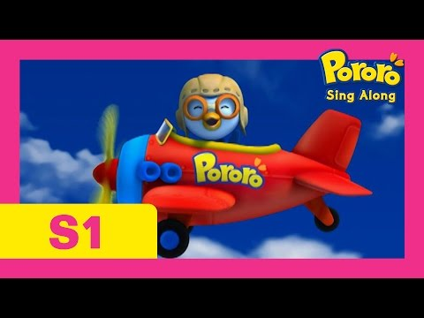 [Pororo Singalong S1] #08 For sure | Kids Pop | Nursery Rhymes | Pororo singalong