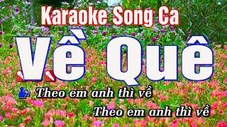 Karaoke || Về Quê Song Ca ( Cha Cha Cha ) || Nhạc Sống Duy Tùng