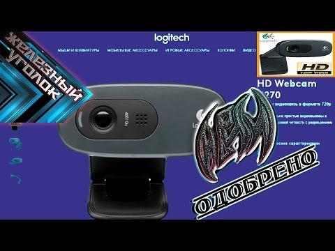 тест Web камеры - фото 9