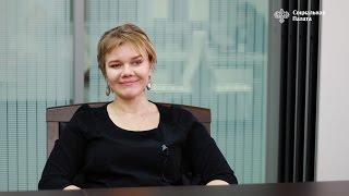 НКО: Без границ. Как за год превратиться в профессионала - руководителя НКО. Мила Геранина.