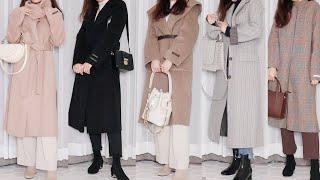 2만원 ~ 60만원대 코트 쇼핑하울 + 코트추천 / 린…