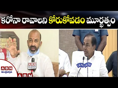 BJP MP Bandi Sanjay Comments on CM KCR over Present Situation | ABN Telugu