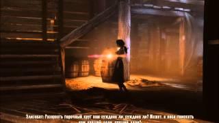 BioShock Infinite. Song of Elizabeth / Песня Элизабет (RUS Subtitles)