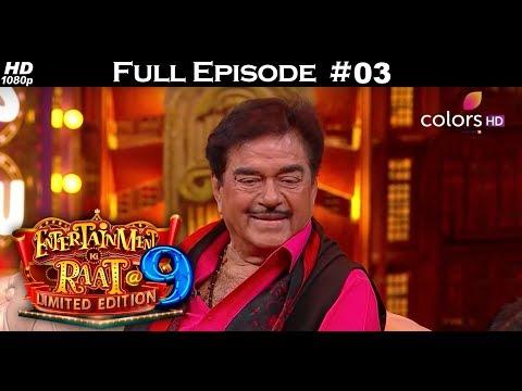 Entertainment Ki Raat-Season 2-28th April 2018-Shatrughan & Neha - एंटरटेनमेंट की रात-Full Episode thumbnail