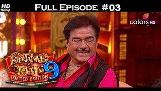 Entertainment Ki Raat-Season 2-28th April 2018-Shatrughan & Neha - एंटरटेनमेंट की रात-Full Episode