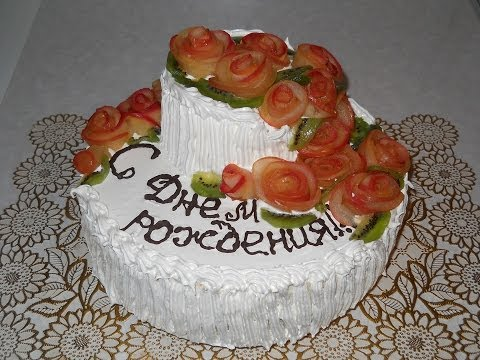 Торт С Днем Рождения.