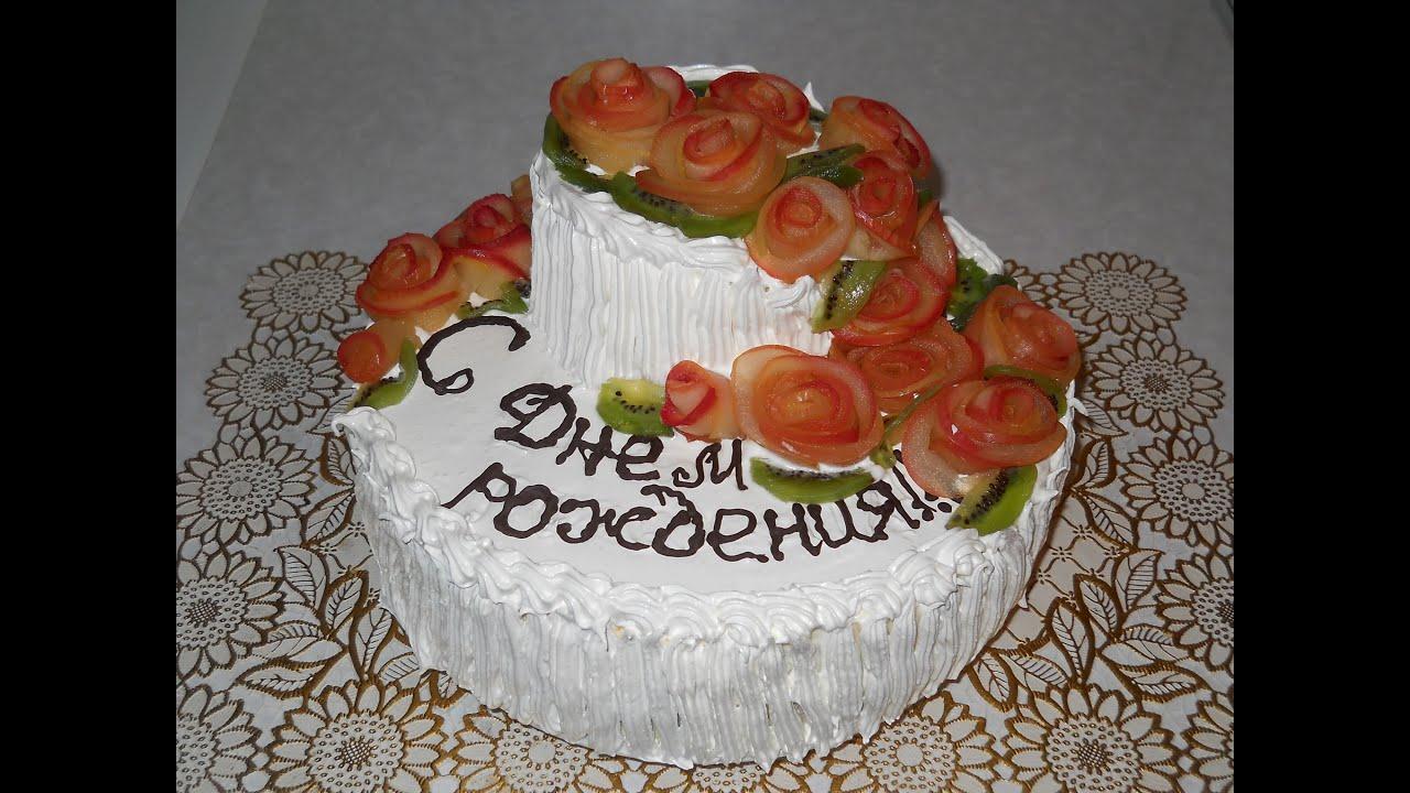 "Торт ""С Днем Рождения"". - YouTube"