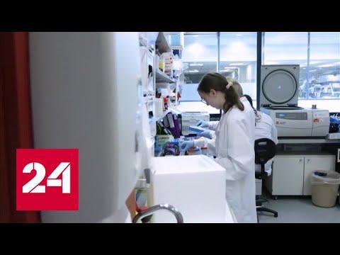 Коронавирус навсегда: эпидемия видоизменилась - Россия 24 