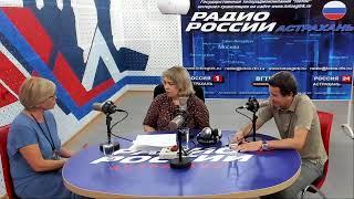 Астраханский театр драмы. Новый сезон.