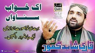 ik Khawab Sunawan by Qari Shahid Mehmood Qadri.mp3