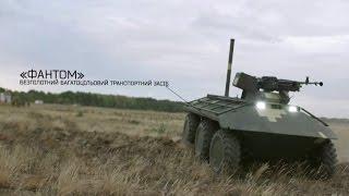 "New Ukrainian Unmanned Ground Vehicle ""Phantom""."