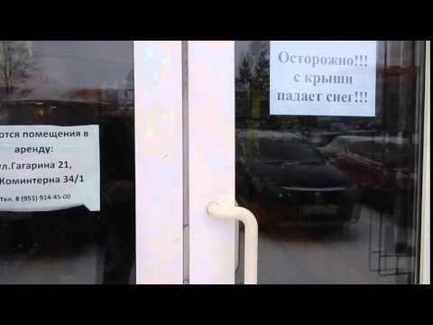 Шахунья Гагарина вход в объект
