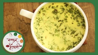 Takachi Kadhi / Kadi - Maharashtrian Recipe By Archana - Easy And Quick Buttermilk Gravy In Marathi