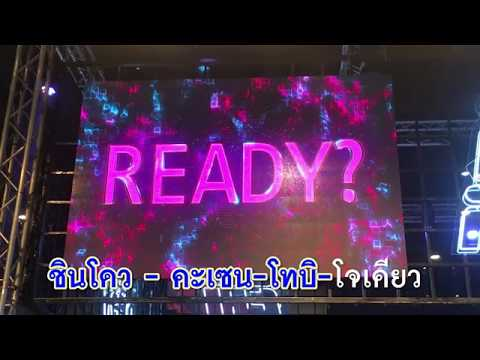 BNK48 Overture (karaoke} เพลงสำหรับ Intro ทุกคอนเสิร์ต