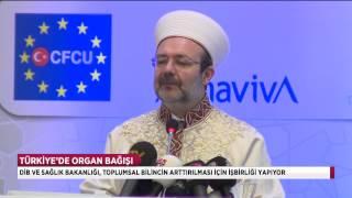 """Prof. Dr. Mehmet Görmez """"Organ bağışı candan cana en büyük sadakadır"""" 2017 Video"""