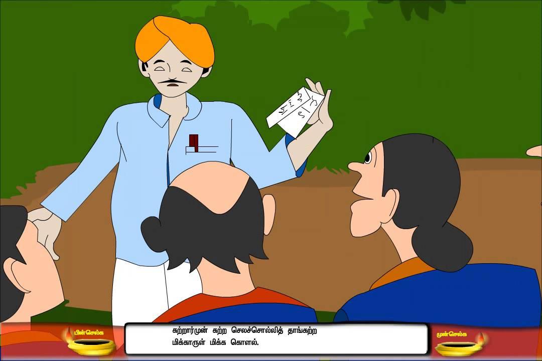 Image result for மிக்காருள் மிக்க கொளல்