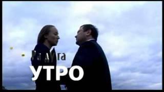 "Промо к фильму С. Ткачёва ""Утро"""