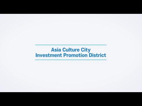 [2021 Gwangju web seminar] Asian Cultural Center City, Gwangju image
