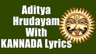 Aditya Hrudayam With KANNADA Lyrics