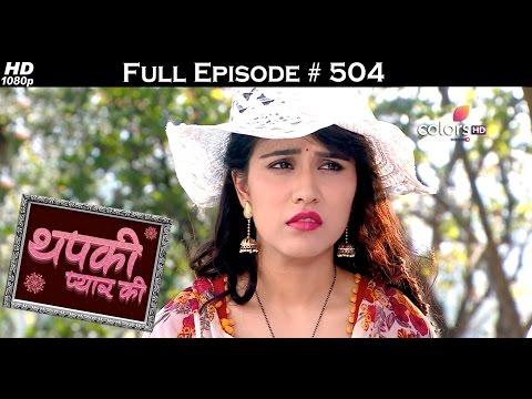 Thapki Pyar Ki - 30th November 2016 - थपकी प्यार की - Full Episode HD