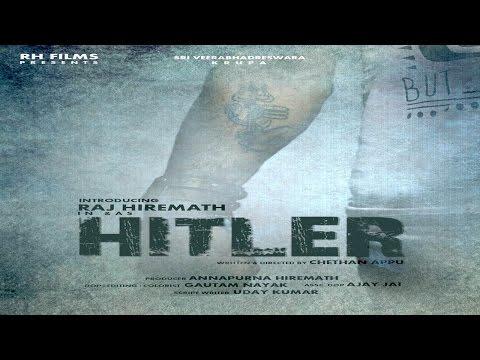 HITLER | 2017 KANNADA NEW SHORT FILM OFFICIAL | TEASER | RAJ HIREMATH | CHETAN APPU | GAUTAM