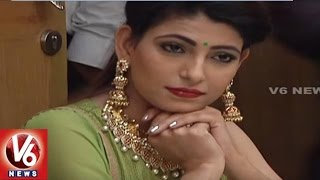 Actress Payal Ghosh Launches The Jewellery Expo Brochure | Hyderabad | V6 News