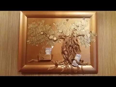 Символ Фен Шуй— денежное дерево  богатства