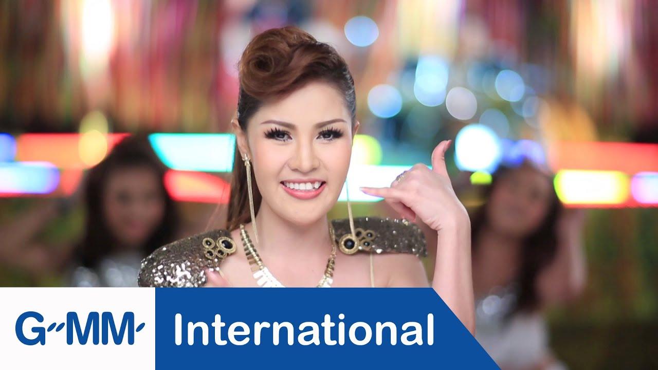 Download [MV] Yinglee: Your Heart For My Number (Kau Jai Tur Lak Bur Toh) (EN sub)