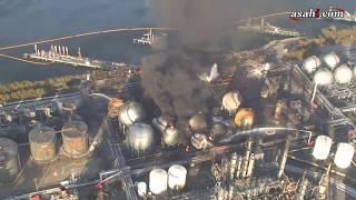 コスモ千葉製油所、火災続く