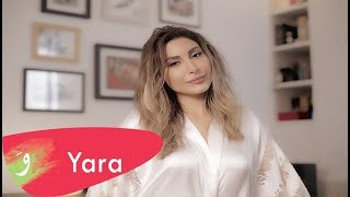 Yara - Eza Mesh Enta [Official Lyrics Video] / يارا - إذا مش إنتَ