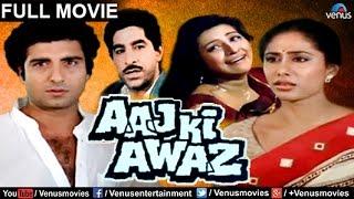 Hindi Movie 2016 Full Movies | Aaj Ki Awaz Full Movie | Latest Bollywood Full Movies