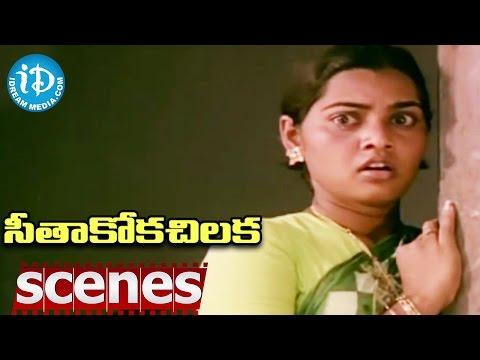 Seethakoka Chilaka Movie Scenes - Sarath Babu Cheats Silk Smitha || Aruna || Karthik thumbnail