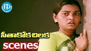 Repeat youtube video Seethakoka Chilaka Movie Scenes - Sarath Babu Cheats Silk Smitha || Aruna || Karthik