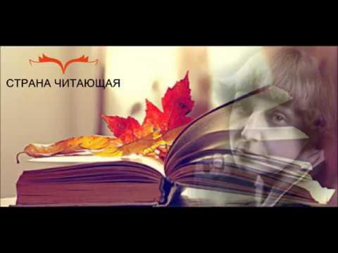 Изображение предпросмотра прочтения – ЕлизаветаАндрюшина читает произведение «В сквере» М.И.Цветаевой