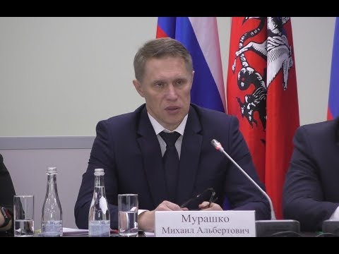 Михаил Мурашко о ситуации в российском здравоохранении