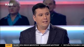 Володимир Пилипенко: Влада не має вирішення питання війни на Донбасі, 18.02.2020