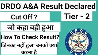 DRDO CEPTAM 09 A&A Result 2019 - 2020 || DRDO A&A Cut Off 2019 - 2020  | DRDO A&A RESULT & Tier - 2