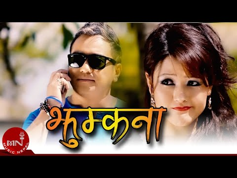 Jhumkana by Ramji Khand & Aarati Khadka HD