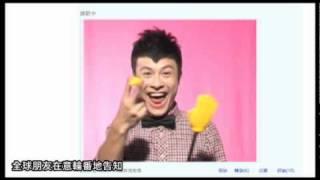 C AllStar - 全情關注 MV