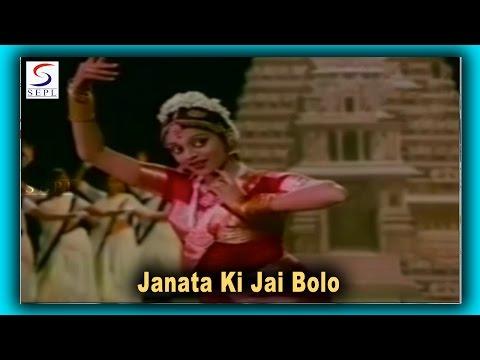 Janata Ki Jai Bolo | Asha Bhosle, Mahendra Kapoor @ Kissa Kursi Ka