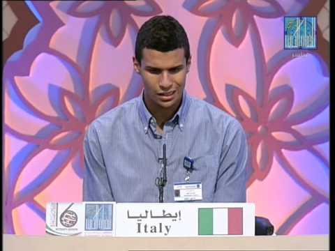 جائزة دبي الدولية للقرآن 2012 - إيطاليا Dubai Quran 2012 Italy