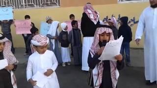 إذاعة فصل ثاني/أ مدارس الرواد بخميس مشيط الجزء الثاني